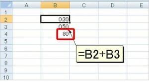 図4 セルに60 分を超える分が表示される時を表す「h」を角括弧で囲むと24 時間を超える「30」なども表示できます。