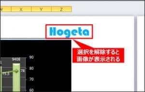 news12-image15