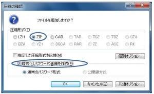 news12-image20