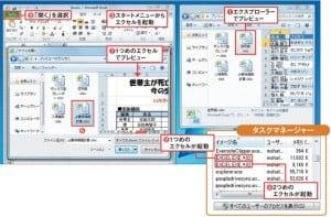 news201502-image5