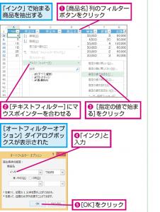 70_image1