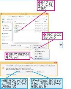 70_image3