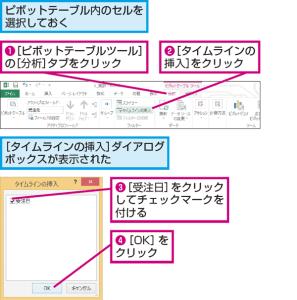 72_image8
