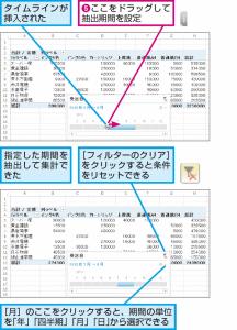72_image9