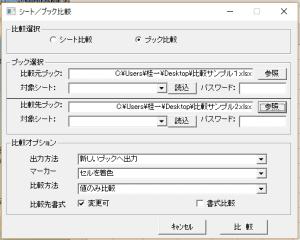 エクセル pdf 向きを変える