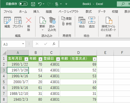 excel_sample