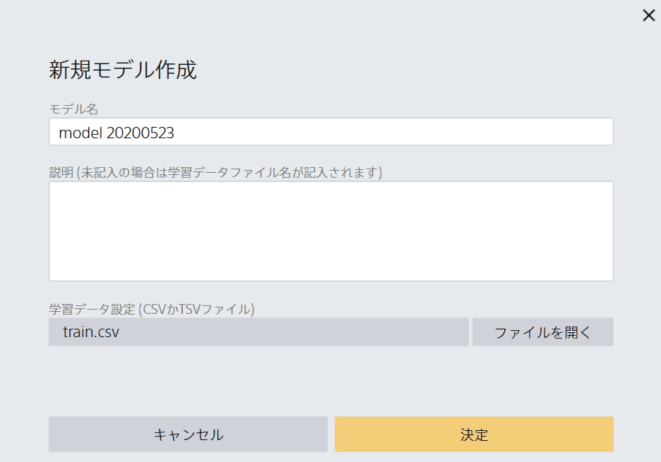 new_data