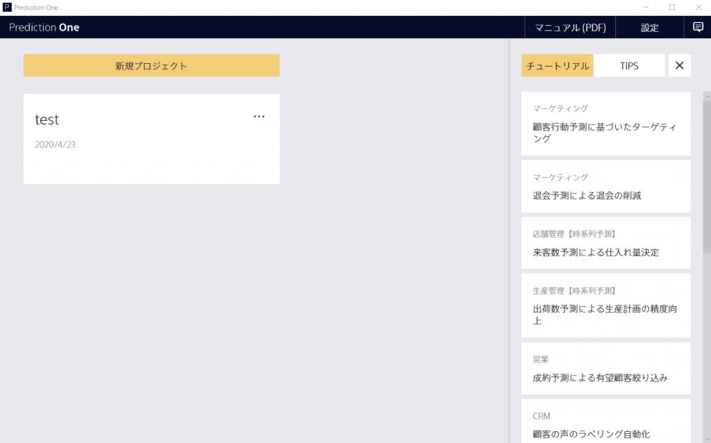 top_display
