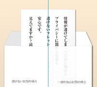 画像に alt 属性が指定されていません。ファイル名: sukenai.jpg